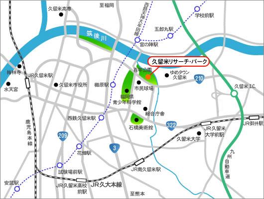 久留米大学 分子生命科学研究所 高分子化学研究部門map01